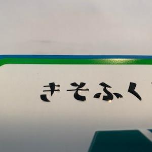 文字.jpg